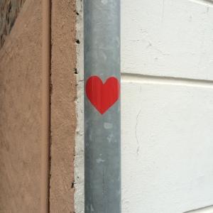 Love on a corner.